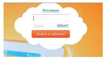 сайт Рlaypads Net