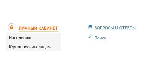 Татэнергосбыт