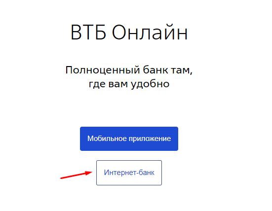 Ссылка на банк