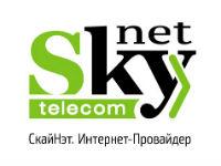 Интернет-провайдер Скайнет