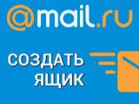 Майл.ру