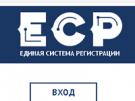 Личный кабинет на сайте ЕСР