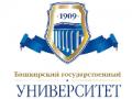 Личный кабинет в БашГУ