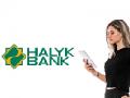 Личный кабинет Народного банка Казахстана