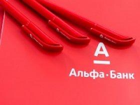 личный кабинет Альфа-Банка