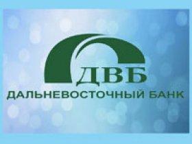 ДВБ Банк