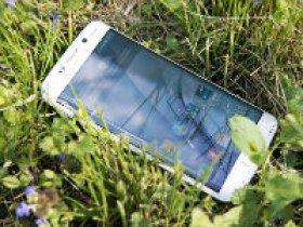 Утерянный телефон