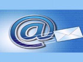 отправка файлов по email