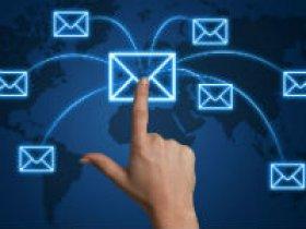 Отправка письма по электронной почте