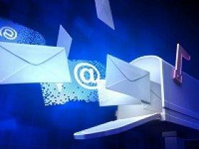 пароль от электронной почты