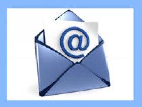 разновидности электронной почты