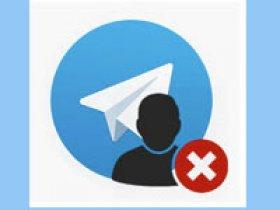удаление аккаунта в Телеграмме
