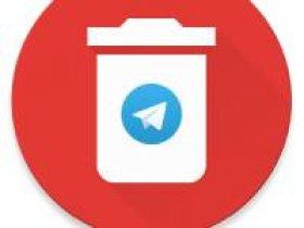 Как удалить аккаунт в Телеграмм