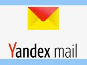 вход в почту Яндекс