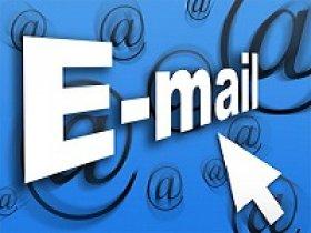 войти в электронную почту