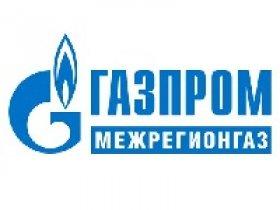 Газпром Межрегионгаз