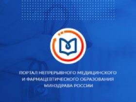 НМО России