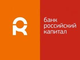 роскапитал банк
