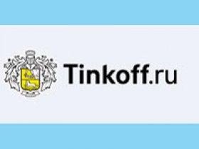 tinkoff ru