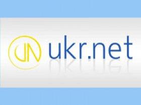 украинская электронная почта