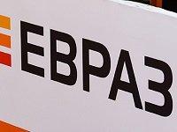 Личный кабинет в ЕВРАЗ