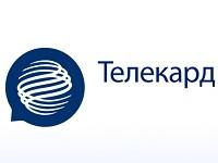 личный кабинет Телекард Газпромбанк