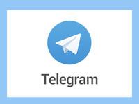Телеграмм на компьютере